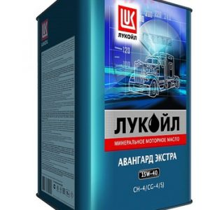 Масло моторное ЛУКОЙЛ АВАНГАРД ЭКСТРА минеральное 15W-40