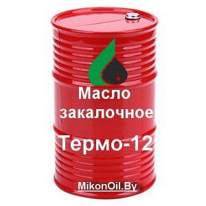 продажа на розлив оптом и в розницу масла закалочного Термо 12