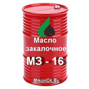 МЗ-16 масло закалочное продажа оптом и в розницу на розлив