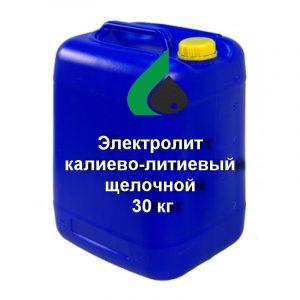 Электролит калиево-литиевый щелочной 30 кг